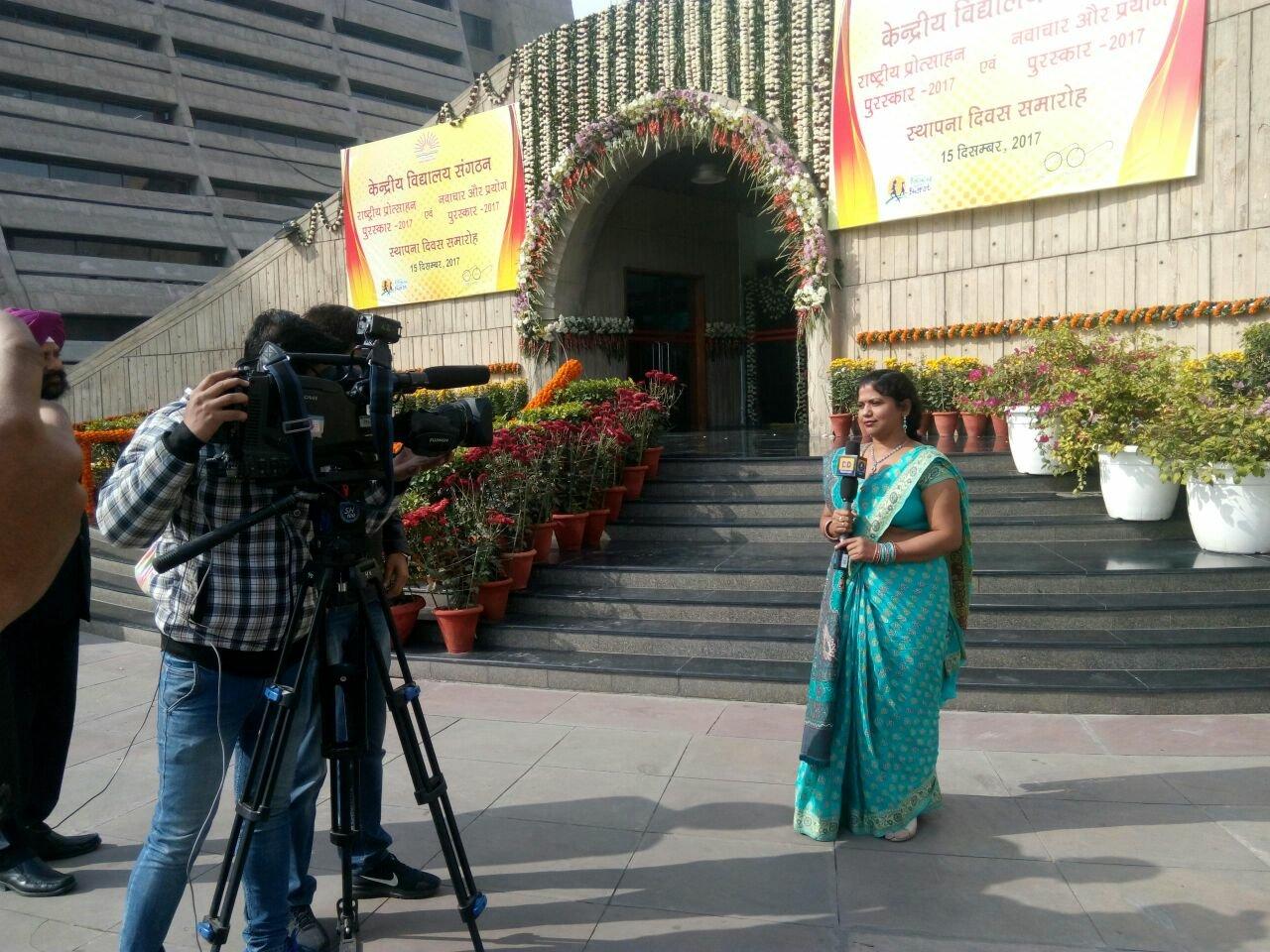 नई दिल्ली दूरदर्शन का लाइब्रेरियन से एक साक्षात्कार….